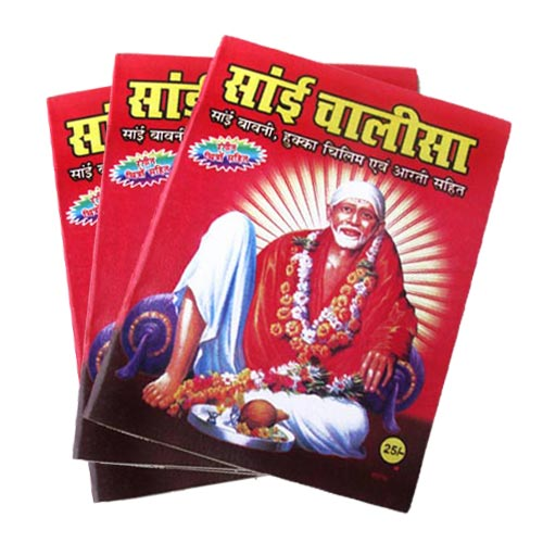 SHRI SAI CHALISA BOOK IN HINDI (SET OF 3)