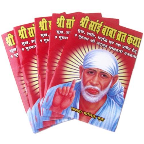 SHRI SAI BABA GURUWAR VRAT KATHA (SET OF 5)