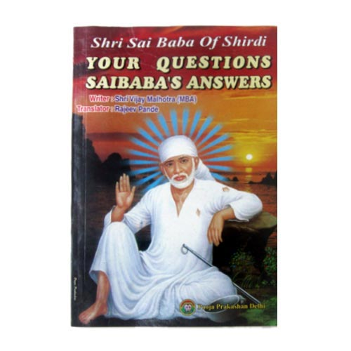 SAI BABA ENGLISH QUESTION ANSWERS BOOK