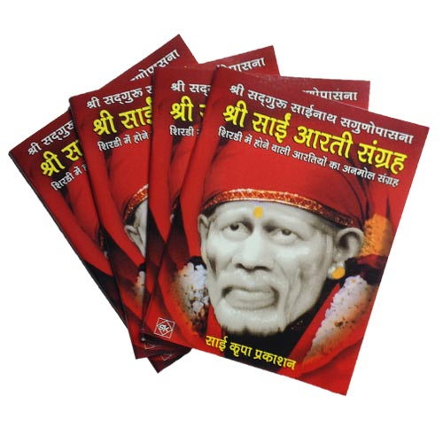 SHIRDI SHRI SAI AARTI SANGRAH (SET OF 4)