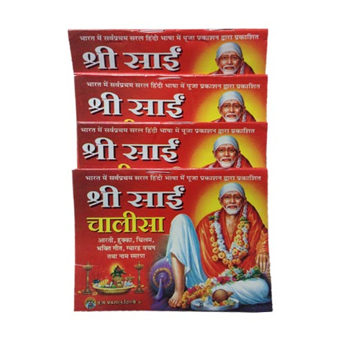 HINDI BOOK OF SHRI SAI CHALISA (SET OF 4)