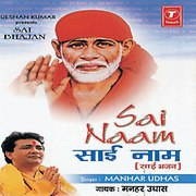SAI NAAM ALBUM BY T-SERIES