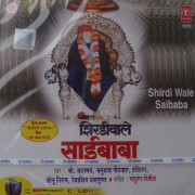 SHIRDI WALE SAIBABA ALBUM BY T-SERIES