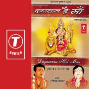 DAYAWAAN HAI MAA ALBUM BY T-SERIES