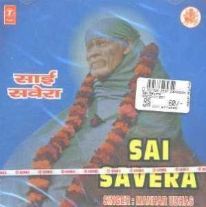 SAI SAVERA ALBUM BY T-SERIES