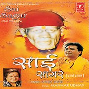 SAI SAGAR ALBUM BY T-SERIES