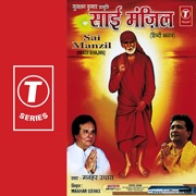 SAI MANZIL ALBUM BY T-SERIES