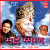 Buy SAI SMARAN ALBUM BY T-SERIES