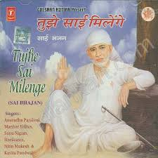 TUJHE SAI MILENGE ALBUM BY T-SERIES