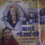AARTI SHREE SAI KI ALBUM BY T-SERIES