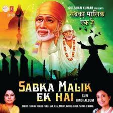 SABKA MALIK EK HAI ALBUM BY T-SERIES