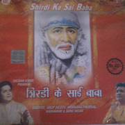 SHIRDI KE SAI BABA ALBUM BY T-SERIES