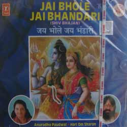 Buy JAI BHOLA JAI BHANDARI ALBUM BY T-SERIES