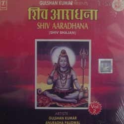 SHIV ARADHANA VOL 2 ALBUM BY T-SERIES