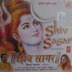 SHIV SAGAR ALBUM BY T-SERIES