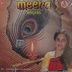 MEERA BHAJANS ALBUM BY T-SERIES