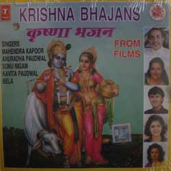 KRISHNA BHAJAN FROM FILMS ALBUM BY T-SERIES