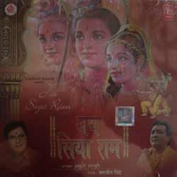 JAI SIYA RAM ALBUM BY T-SERIES