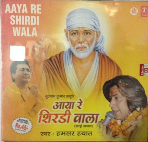 Buy AAYA RE SHIRDI WALA ALBUM BY T-SERIES
